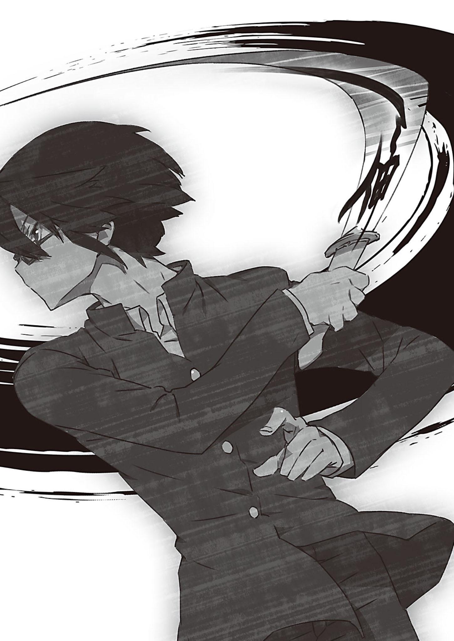 Konjiki No Word Master Ilustraciones: Volumen 1